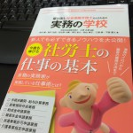 book_a